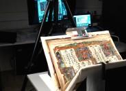 Chorbücher der Hofkapelle - Prachthandschrift mit Bußpsalmen von Orlando di Lasso und Miniaturen von Hans Mielich, 1565, © Bayerische Staatsbibliothek