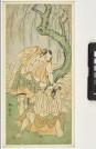 Katsukawa Shunshō, Kabuki-Szene unter einer Weide, ca. 1775, Inv. V/2049, Foto: Axel Kilian, Ethnologische Sammlung Museum Natur und Mensch, Städtische Museen Freiburg.