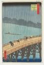 Utagawa Hiroshige, Abendschauer über der Großen Brücke in Atake, Inv. V/2095, Foto: Axel Kilian, Ethnologische Sammlung Museum Natur und Mensch, Städtische Museen Freiburg.