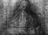 Abraham Bloemaert, Maria mit dem Christusknaben, 1620–30, Kunsthalle Bremen, Inv. Nr. 2068, Wasserzeichen, Die Kulturgutscanner-Rosenau